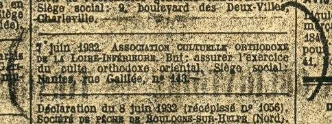 journal officiel 1932